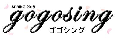 GOGOSING(ゴゴシング)通販の口コミ・評判をまとめました