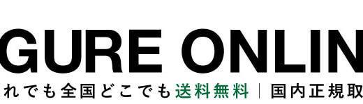 FIGURE ONLINE(フィギュア)通販の評判・口コミまとめました