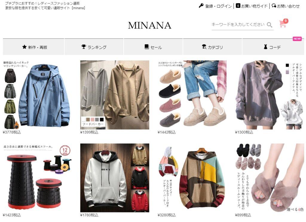 Minana(ミナナ)公式通販