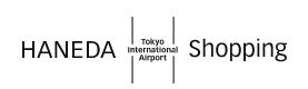 羽田空港公式通販の口コミ・評判をまとめました
