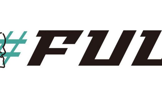 #FULL(ハッシュタグフル)公式通販の口コミ・評判をまとめました
