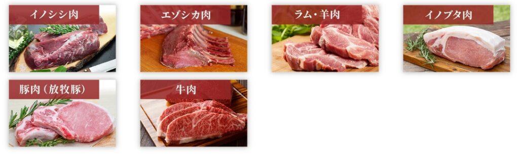 肉道(NIKUDO)