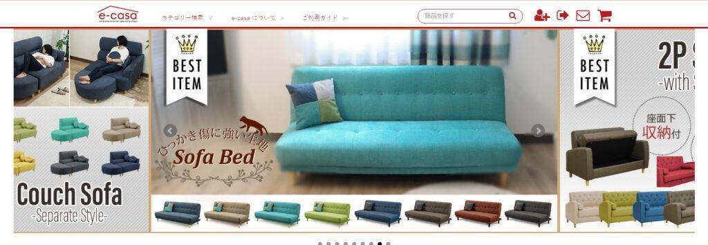 e-casa(イーカーサ)